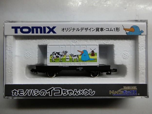 イコ貨車 十二支(10)