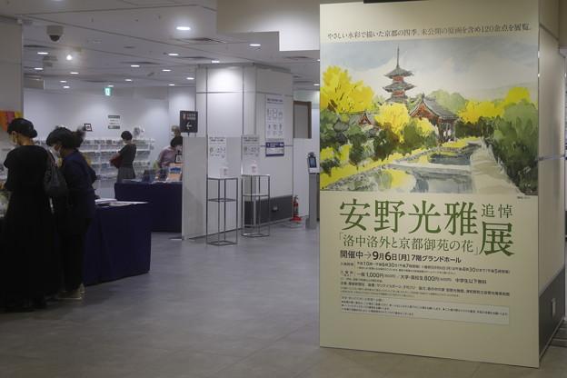 京都駅26