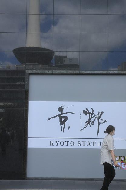 京都駅22