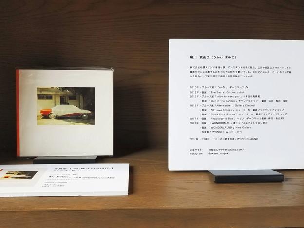鵜川真由子写真展04