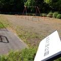 塩田八景公園