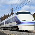 東武鉄道100系スペーシア 「雅」編成 (回送)