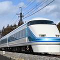 東武鉄道100系スペーシア 「粋」編成 (特急きぬ130号)