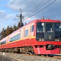 Photos: 253系回送列車