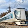 Photos: 東武鉄道500系リバティ (特急リバティ会津140号)