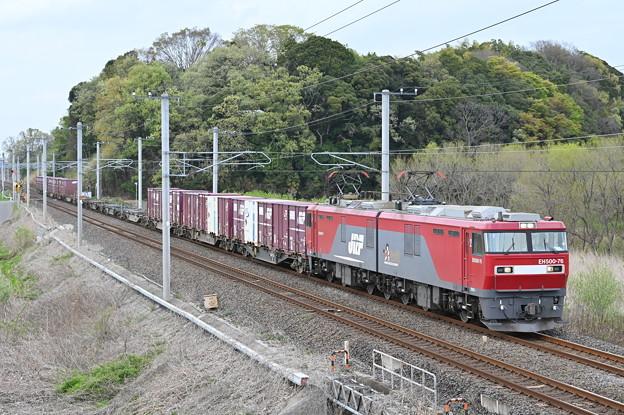 貨物列車 2092レ (EH500-76)