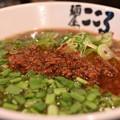 Photos: 麺屋こころの台湾ラーメン