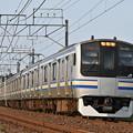 総武線快速列車 (E217系)