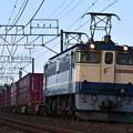 貨物列車 1092レ (EF652089)