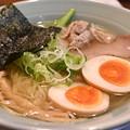 Photos: 麺屋空海の味玉塩らぁ麺