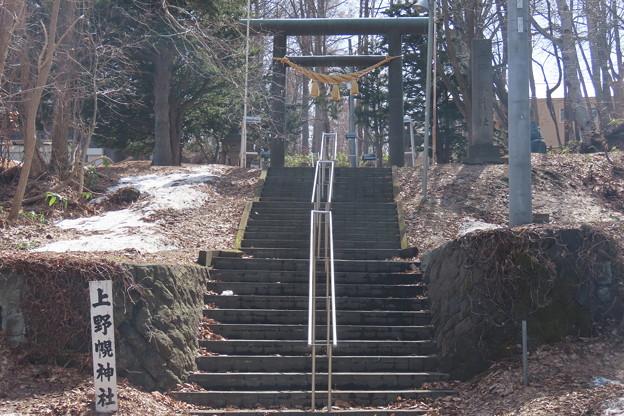 上野幌神社 2021年03月31日