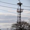 Photos: 我が町の火の見櫓」