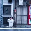 Photos: おまじない