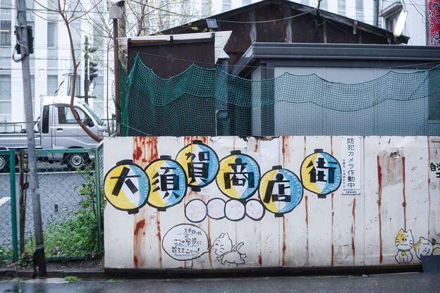 Photos: 軽寅