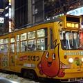 Photos: チンチン電車(札幌)