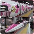 Photos: キティちゃん列車