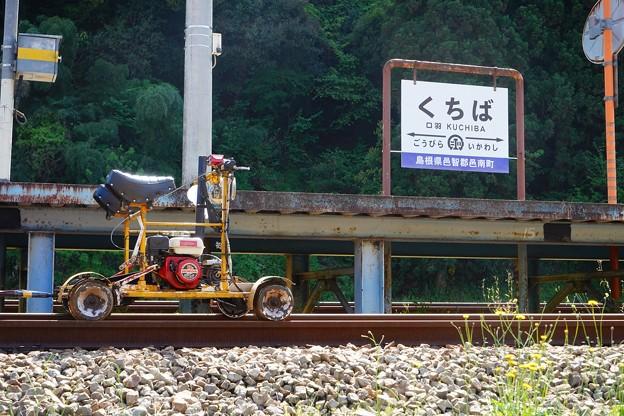 口羽駅 (26)