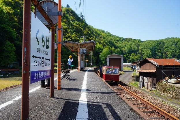 口羽駅 (10)