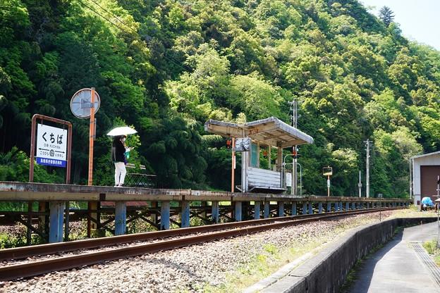 口羽駅 (2)