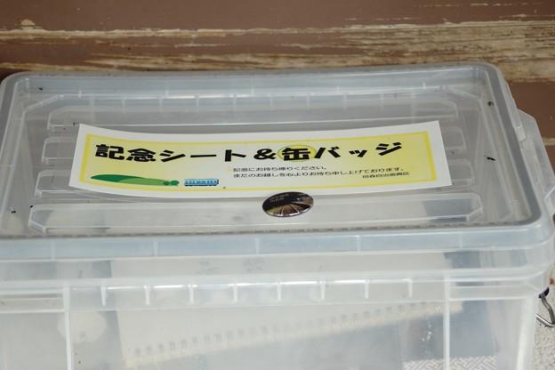 内名駅 (1)