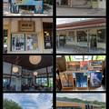 Photos: 御輿来海岸への最寄りの駅