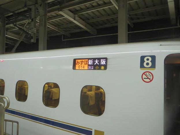 N700系 2