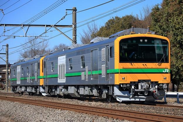 BS9P1863