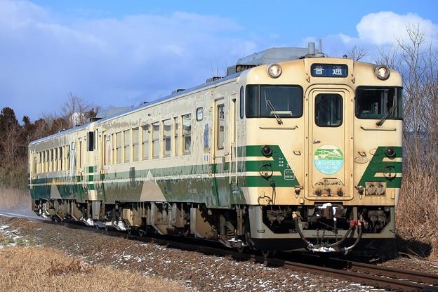 BS9P2134