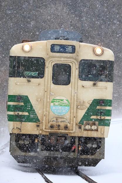 BS9P2171