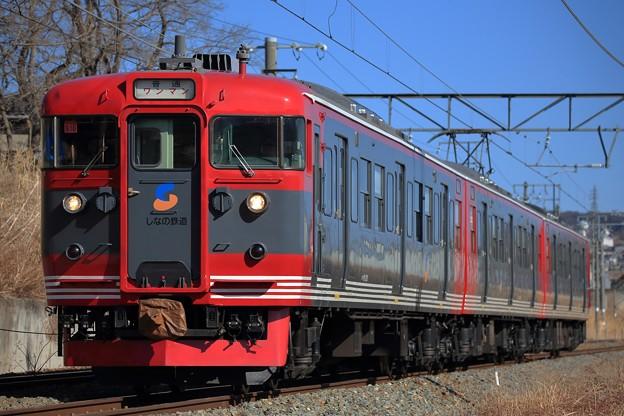 BS9P2301