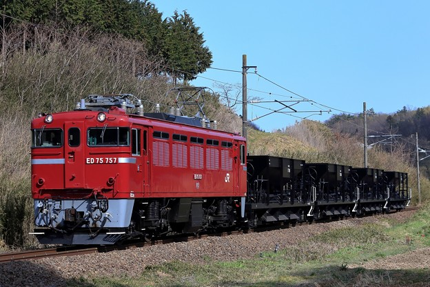 BS9P3351