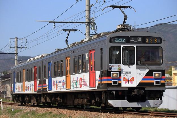 BS9P3515