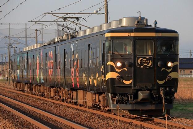 BS9P3638