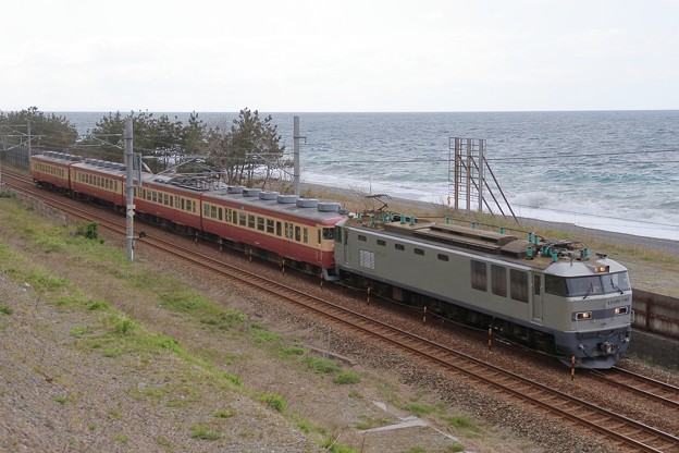 BS9P3708