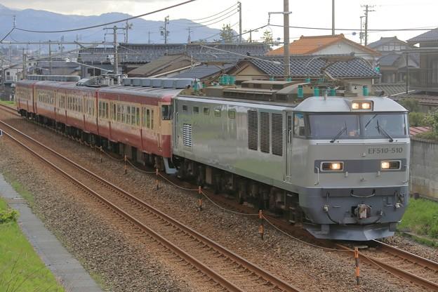 BS9P3719