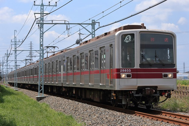 BS9P3762