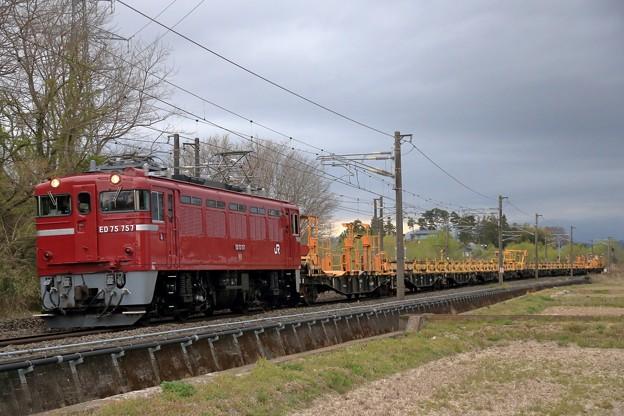 BS9P3835
