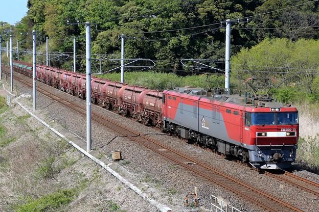 BS9P3885