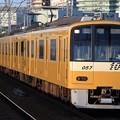 BS9P5041