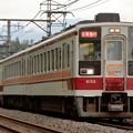 Photos: BS9P0727