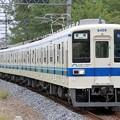 BS9P1770