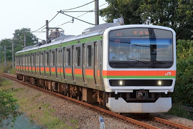 BS9P2006