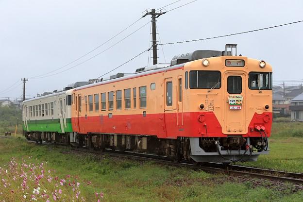 BS9P2034
