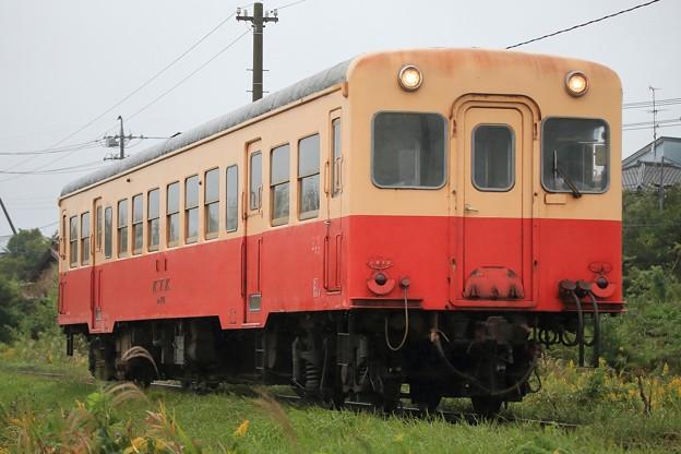 BS9P2044