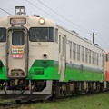 BS9P2054