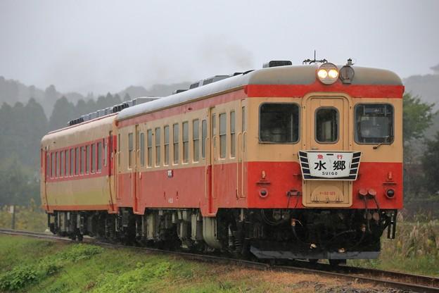 BS9P2070