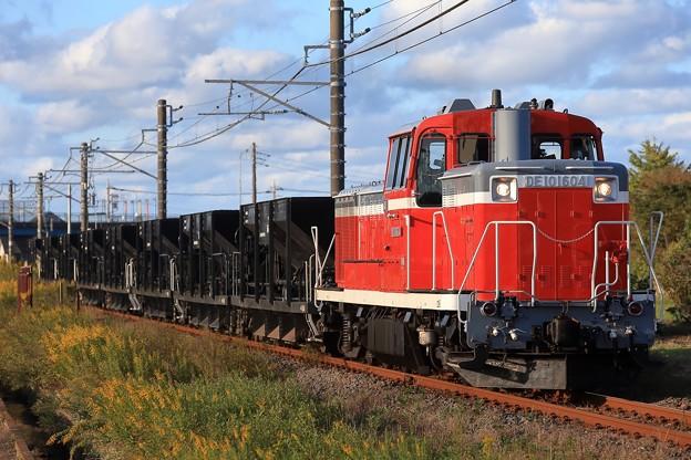BS9P2151