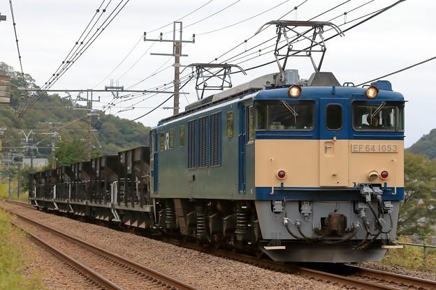 BS9P2170