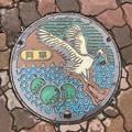 釧路市阿寒湖町のマンホール蓋