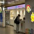 大阪池田市ゲストインフォメーション